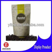 quad seal foil coffee bag. Aluminium packaging coffee bag.one way valve aluminium coffee