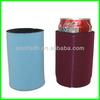 Novely Portable Colorful Bottle Cooler