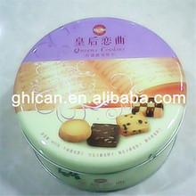 elegant metal round cake tin