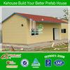 low cost prefabricated mobile light steel villa