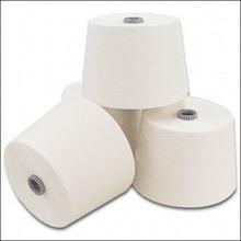 shijiazhuang hebei 100% spandex covered yarn manufacturer
