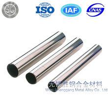 281.Nickel alloy A-286 bar ASTM B638