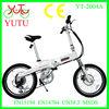 electric bike for sale/electric mountain bike/alloy wheels for bikes