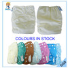 Modern ALL IN TWO Cloth Nappies Stock,Baby Diaper Bales,Wholesale Prefold Cloth Diapers