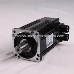 New type 80mm, 750w magnet motor