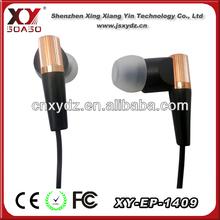 Custom shape cable reel for earphone