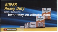 R6 Battery Packs BATTERY PACK R6-4/B CARBON ZINC BATTERY 1.5V
