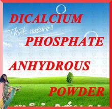 agriculture grade dicalcium phosphate enhancer