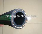 Braided high temperature high pressure steam rubber hose (20bar)100m length