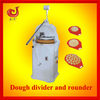 dough rounding machine/bakery dough rounder