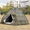 UV and Water Proof Two Doors Automatic Pop Up Tent 4 Person