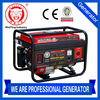 Hot Sale Chinese Factory made low noise power generator set suppliers wholesale
