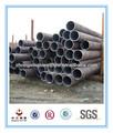 aleación de tubos de acero de cromo molibdeno de acero de aleación de tuberías