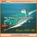 سكايب اندي-- bhc حاويات الشحن من الصين وشنتشن وقوانغتشو تصميم المنزل