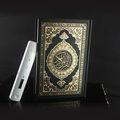 2013 sensação de toque alcorão hajj traduzir bahasa indonésia árabe