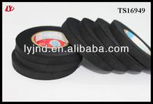 single side cloth auto decorative tape