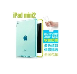 Common style waterproof clear soft case cover for ipad mini 2