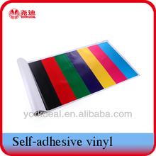 Digital printing material , glossy surface black glue 70 micron PVC self adhesive vinyl film,120g PE coated paper as liner