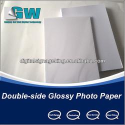 130g-300g double-side inkjet photo paper