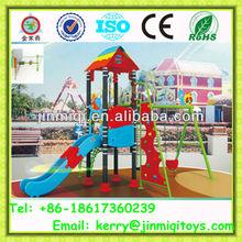 Swing set equipment, kids outdoor swing sets, outdoor play for children JMQ-P085C