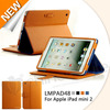 For iPad mini cover