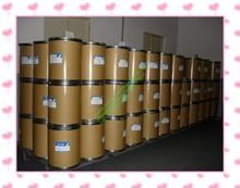 GMP manufacturer Ciprofloxacin base for veterinary medicine