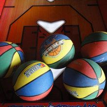 Game machine use Natioal 5# small game basketball