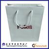 wholesale white paper bags dongguan manufacturers