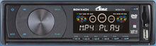 WOLF CAR RADIO DVD/ MP4/ MP3/SD