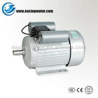 Gear Motor reversable gearbox motor
