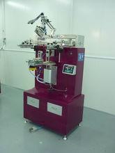 Piston screen printing machine for car engine(TX-600S)