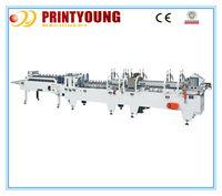 ZH-800A Pre-folding Crash-lock Bottom Automatic fold box glue machine