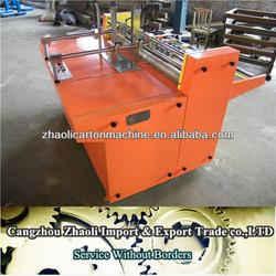 Hebei caton box making machine B Series High Speed Auto Clapboard Machine,partition clapboard making machine in dongguang