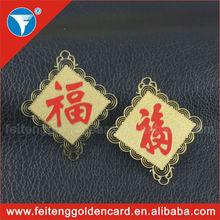 brass finish metal serial number plate stylish golden metal hang tag matte metal key plate
