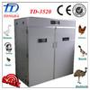 new model quai egg incubator high quality professional incubator