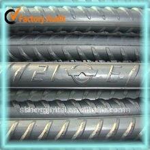 Reinforcement steel rebar BS4449 500B
