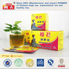 Chinese Natural Aloe Slimming Green Tea