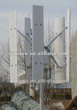 solar power wind generator system/vertical wind generator price/low rpm ac generator 300w