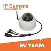 H.264 Network Dome Infrared 2MP WDR, Wifi 1080P Camera Module