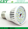 Excellent Heat Dissipation, High Quality, 5W E27 LED Bulb Light