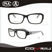 rubber eyeglass frames