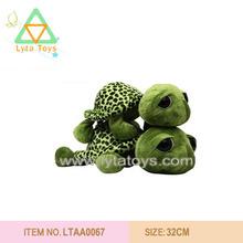 Stuffed Plush Animal Toy