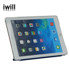 Smart cover case for ipad5 with PC shell for ipad air case