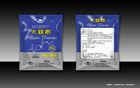 high quality pharmaceutical allicin powder aquatic drugs