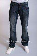 mens washing denim long pants jeans