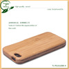 Good sale Cell Phone Case Cover For iPhone 5s cases/For iPhone