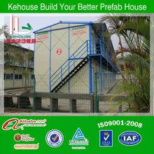 Movable 2 floor prefab models china flat pack concrete house plans