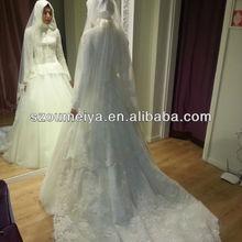 Oumeiya ONW564 with hijab and veil high neck long sleeve muslim bridal wedding dress 2014