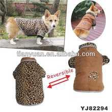"""8""""-20""""Dog fashion coat"""