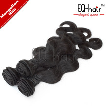 EQ Hair products: Body Wave Mongolian Clip On Hair Extensions